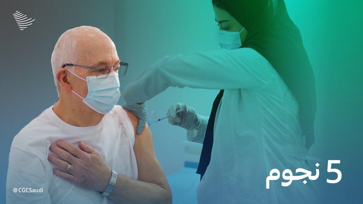 """""""أعطي #المملكة 5 نجوم لإدارتها لأزمة كورونا، في بلدي يضطر المرء للانتظار كثيرًا للحصول على اللقاح""""،  آدم سيمنسكي رئيس @KAPSARC."""