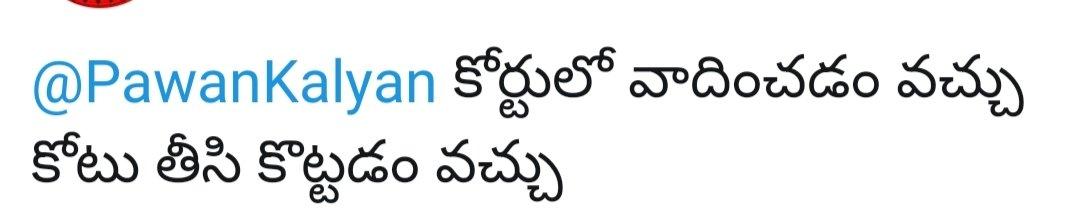 #SriVenkateswaraCreations