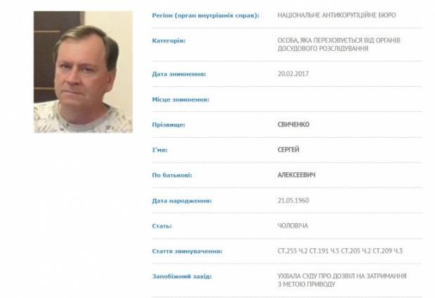 12 січня на пункті пропуску на кордоні з росією. Прикордонники затримали на пункті пропуску