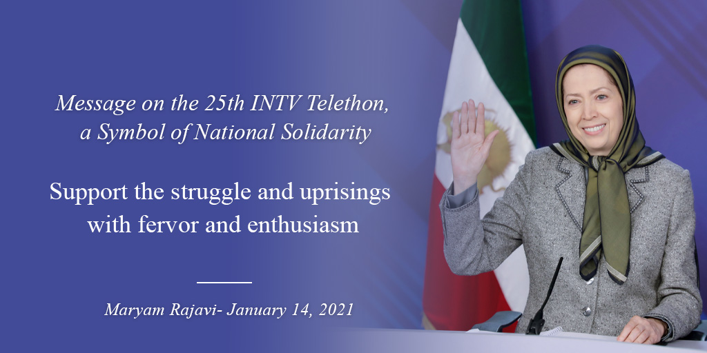 @Maryam_Rajavi's photo on Iranian