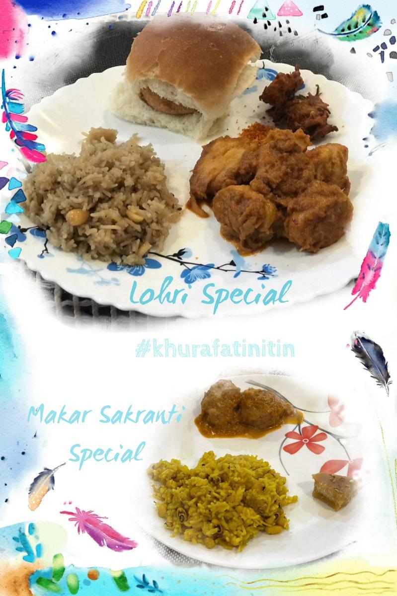 #Lohri par Maa ke banaye gur ke meethay chaawal, Soya Chaanp, Vada Pao aur Bhajji. #MakarSakranti par Sunita kee banayee lobhiye ki khichri aur gheeye ke kofte ! What did u have for dinner ? #khurafatinitin @SunitaRana26 @theraulbrady