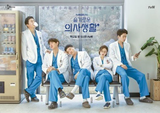NEWS 📰 #HospitalPlaylistSeason2 to proceed script reading on the 18th. The script reading will only be in attendance of staff and actors and strictly comply to protocols. Shooting expected to start on 20th also this month. Source: mnews.joins.com/article/239710…
