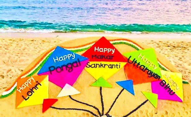 @mangeshkarlata लोहड़ी, मकर संक्रान्ति, पोंगल, भोगाली बिहू, उत्तरायण और पौष पर्व के अवसर पर सभी      देशवासियों को हार्दिक अभिनंदन और खुब खुब  शुभकामनाएं ।  परमात्मा से प्रार्थना है कि उमंग और हर्सोल्लास का यह पर्व हर हिन्दुस्तानी के जीवन में सुख, समृद्धि, खुशियां और सौभाग्य लेकर आए।