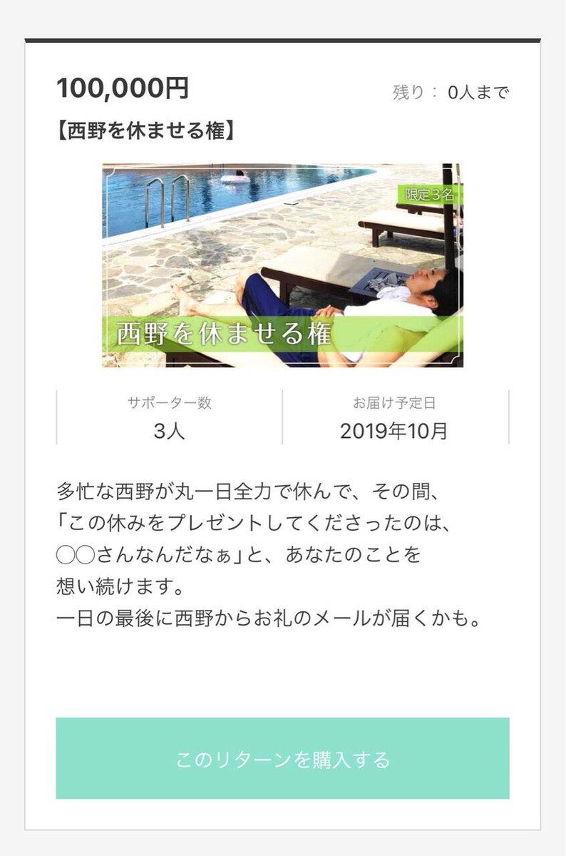 能登麻美子 キンコン西野 早見 能登 プペルに関連した画像-07