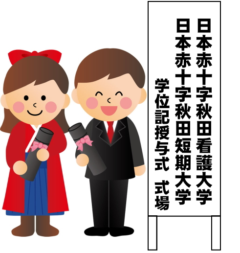 市 ツイッター 秋田 コロナ