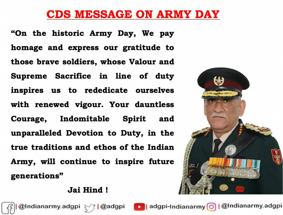 Replying to @adgpi: General Bipin Rawat #CDS message on #ArmyDay