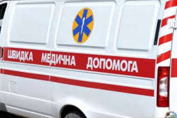 На Тернопільщині немовля ледь не померло через материнське молокоНа Тернопільщині двомісячна дитина захлиснулася маминим молоком. Трапилось це серед ночі у Борщівському районі. Як повідомляють у швидкій, трапилось це 12 січня о 00.25 год. На виклик в одн...https://t.co/sSGsC6zqct https://t.co/q3QayV7fvg