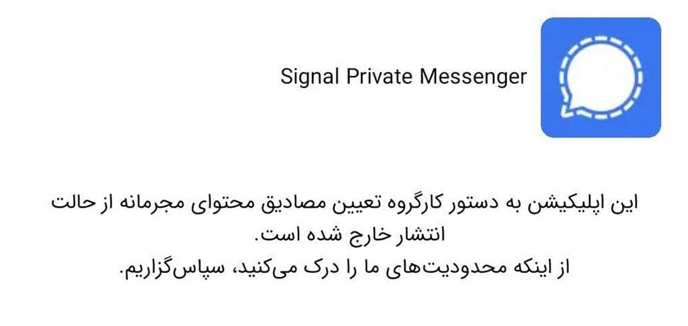 @NarimanGharib's photo on Iranian