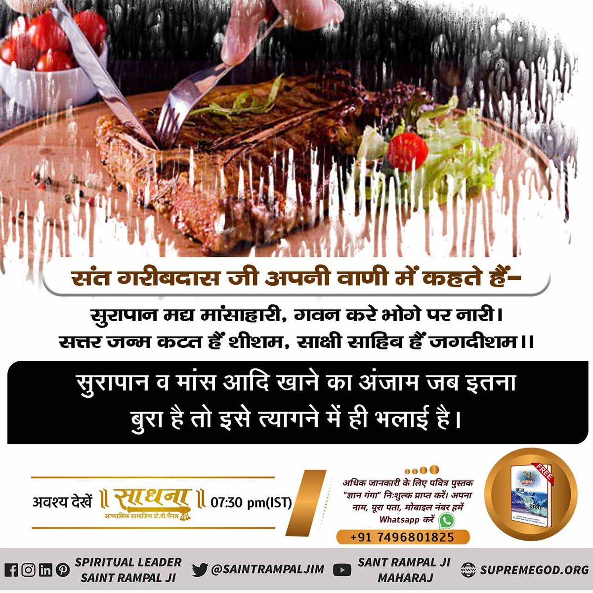 #GodMorningFriday  Don't Eat Meat  More information please visit satlok ashram youtube channel. https://t.co/wk9555Gh4G