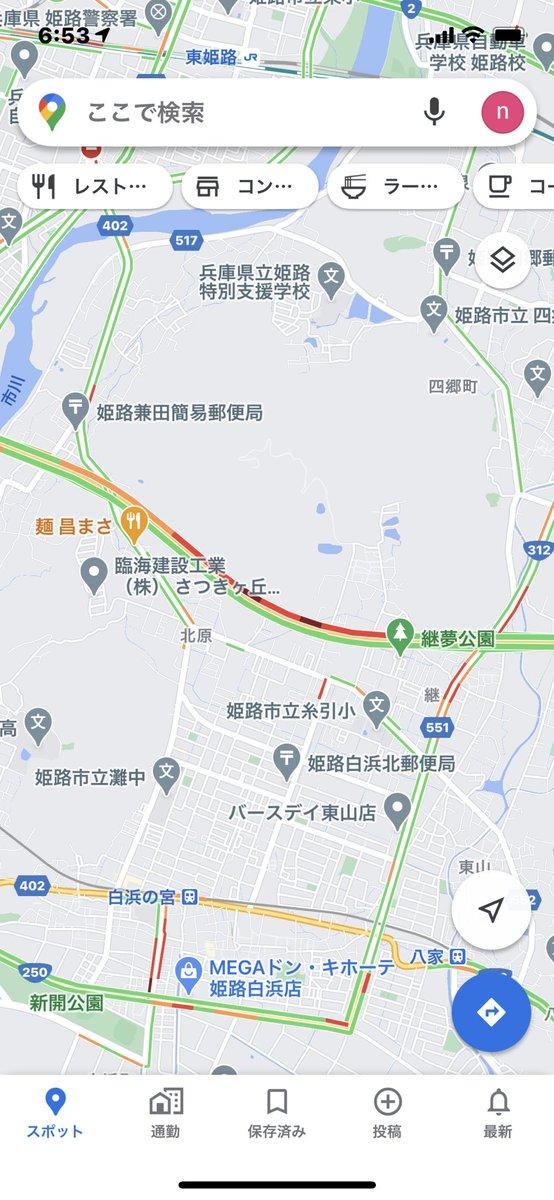情報 渋滞 姫路 バイパス