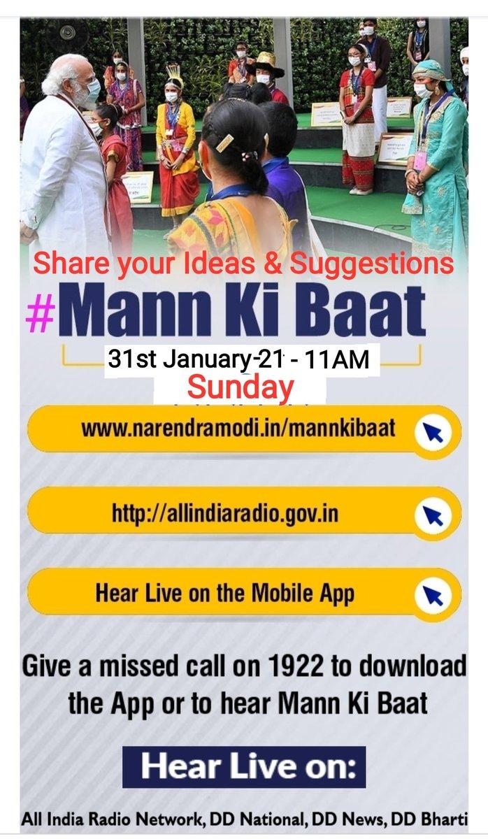 #PMFasalBimaYojana #PMModi #PMOIndia #COVID19 #SwamiVivekanandaJayanti #NationalYouthDay #FarmerProtestHijacked
