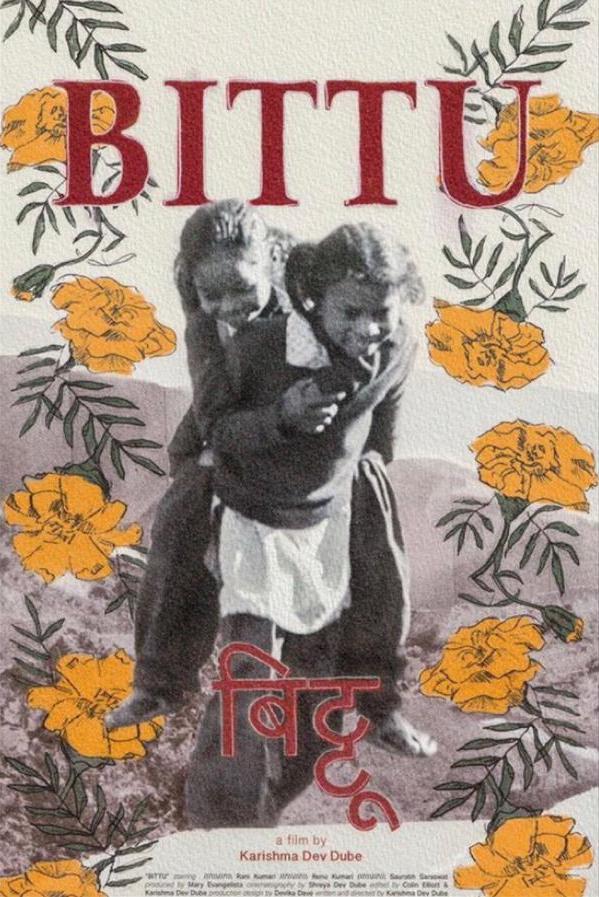#Bittu #tailingPond #SauravVishnu @CynthiaNixon (5/5)