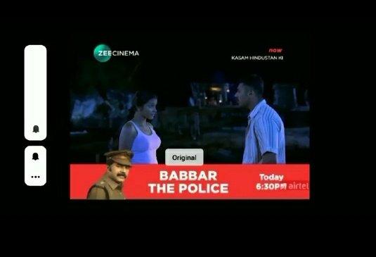 World Television Premiere  #BabbarThePolice ( #AbrahaminteSanthathikal ) Hindi Dubbed Today at 6.30pm @zeecinema  Megastar #Mammootty  #Mammukka #Kaniha  #BabbarThePoliceOnZeeCinema  @MammukkaTrends @MammukkaEditors  @MammukkafcTn  @MammukkaCults  @mammukkafo @MammoottyFC_