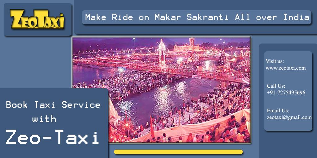 #travel #MakarSakranti #MakarSankranti2021 #MakaraSankranthi #religioustour #taxiservice #cabservice #carrentalwithdriver #zeotaxi