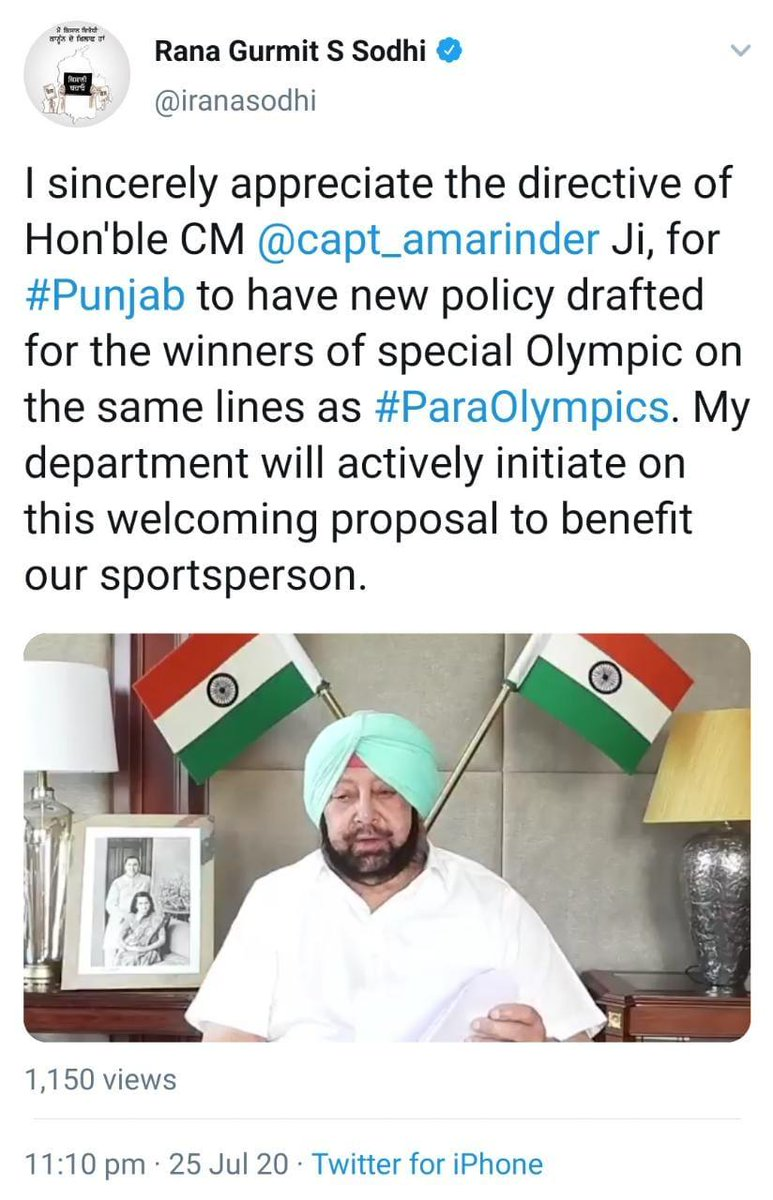 """Six months after @capt_amarinder promised help, Special Olympics double gold medalist dies in penury. Heartbroken father Balbir Singh said """"my son's achievement was never valued or honoured by the Punjab Govt- not when he was alive,nor after his death."""" Capt's Govt is a disgrace!"""