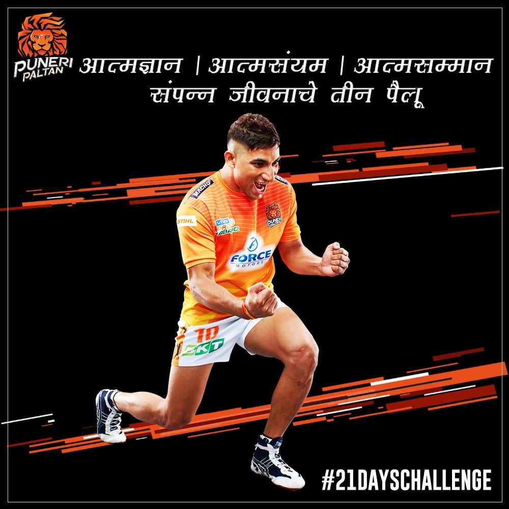 #21DaysChallenge: Three aspects of life!  . . #PuneriPaltan #BhaariPaltan #GheunTak #21Goals #21Habits #StaySafe #Kabaddi #NewYear2021 #Athlete @NITINKABADDI