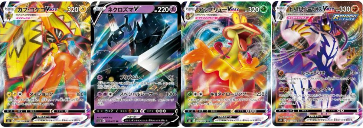 All 140 'Single / Rapid Strike Master' Cards Revealed!  Check out the full details on :  ➡️