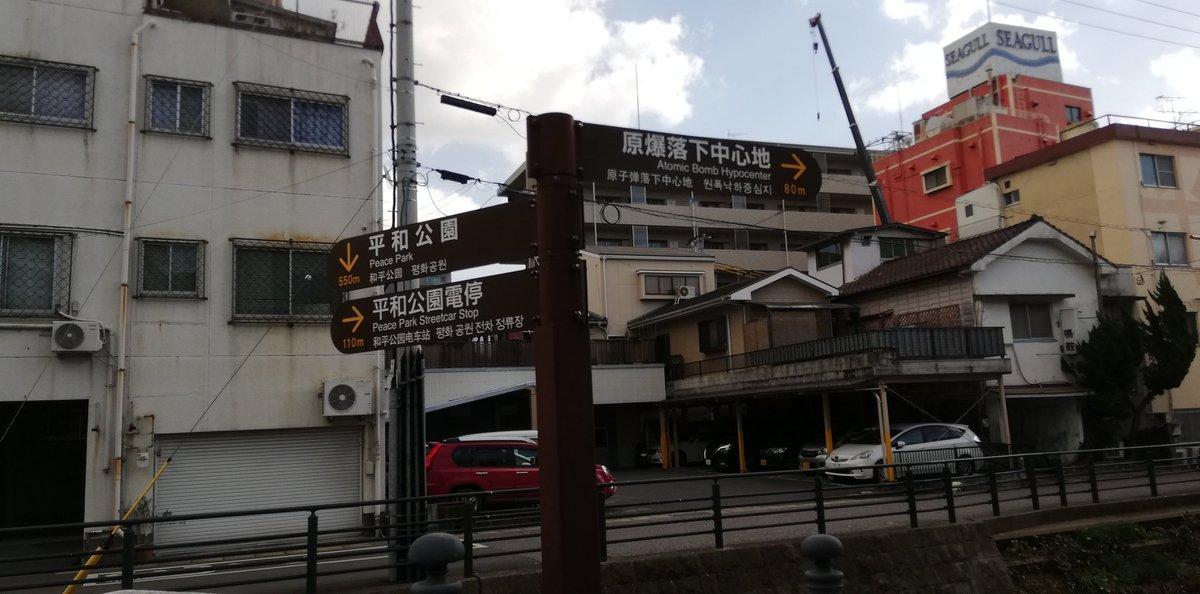 埼玉 発展 場