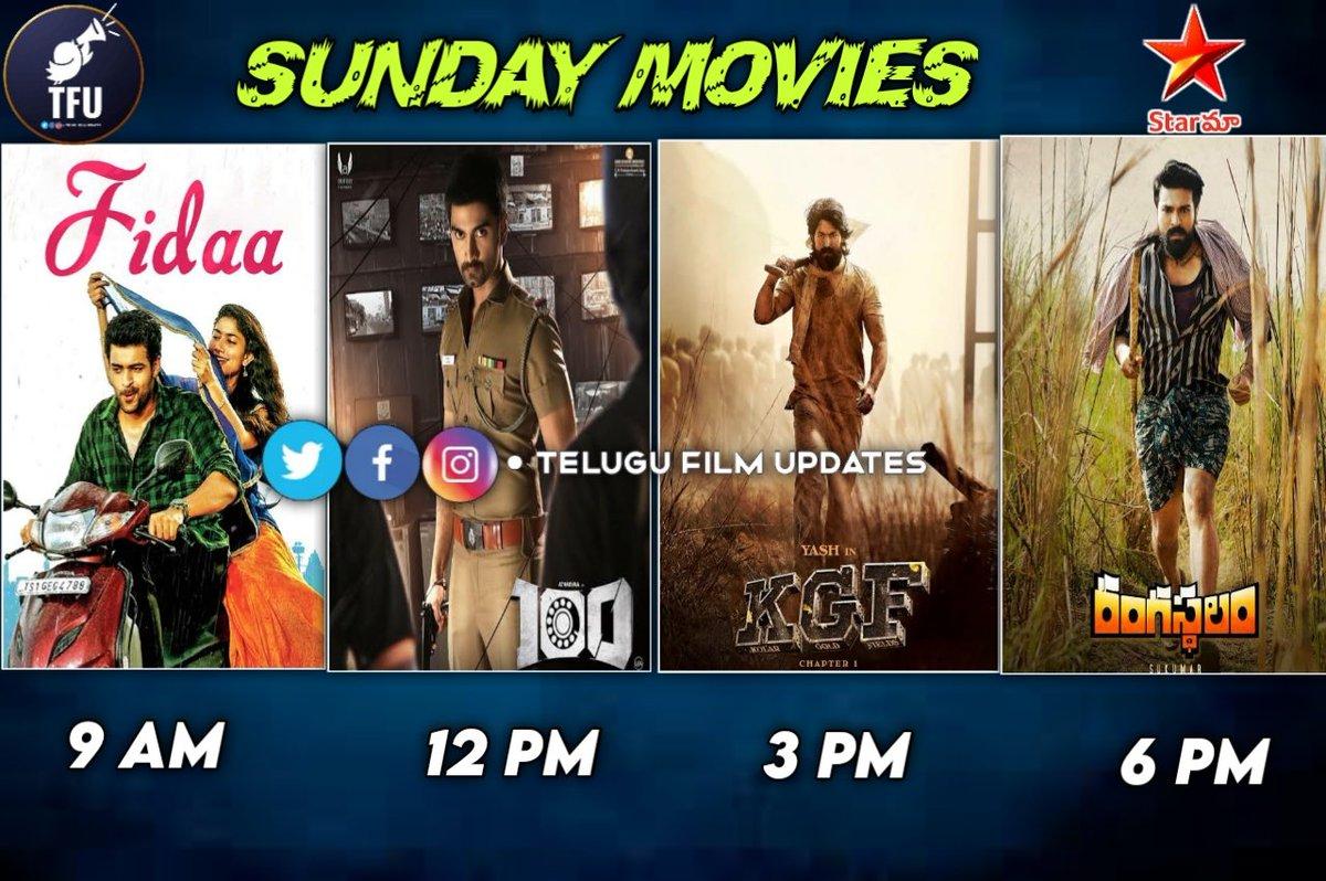Sunday Movies on @StarMaa  #Fidaa 9 AM #100Movie 12 PM #KgfChapter1 3 PM #Rangasthalam 6 PM  @IAmVarunTej @Sai_Pallavi92 @Atharvaamurali @TheNameIsYash @AlwaysRamCharan @Samanthaprabhu2