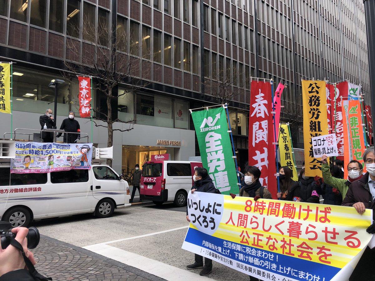 都 最低 賃金 2021 東京