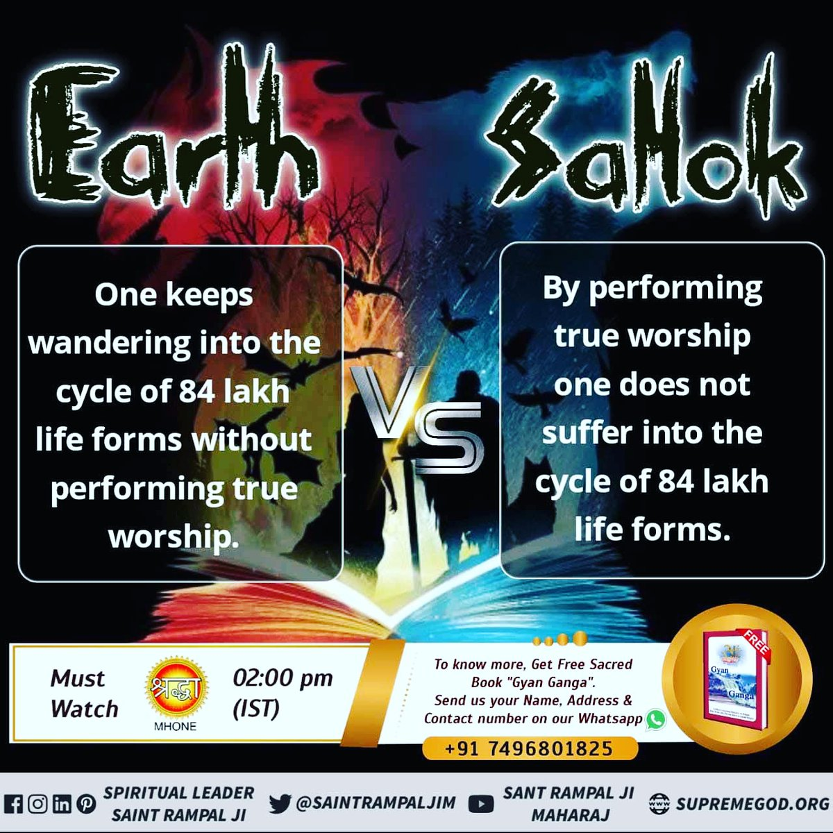 First, one has to leave the customs prevalent in the society. Then only one can reach eternal place Satlok and can get rid of the cycles of death and birth. @SaintRampalJiM Visit Satlok Ashram YouTube Channel #FridayMotivation
