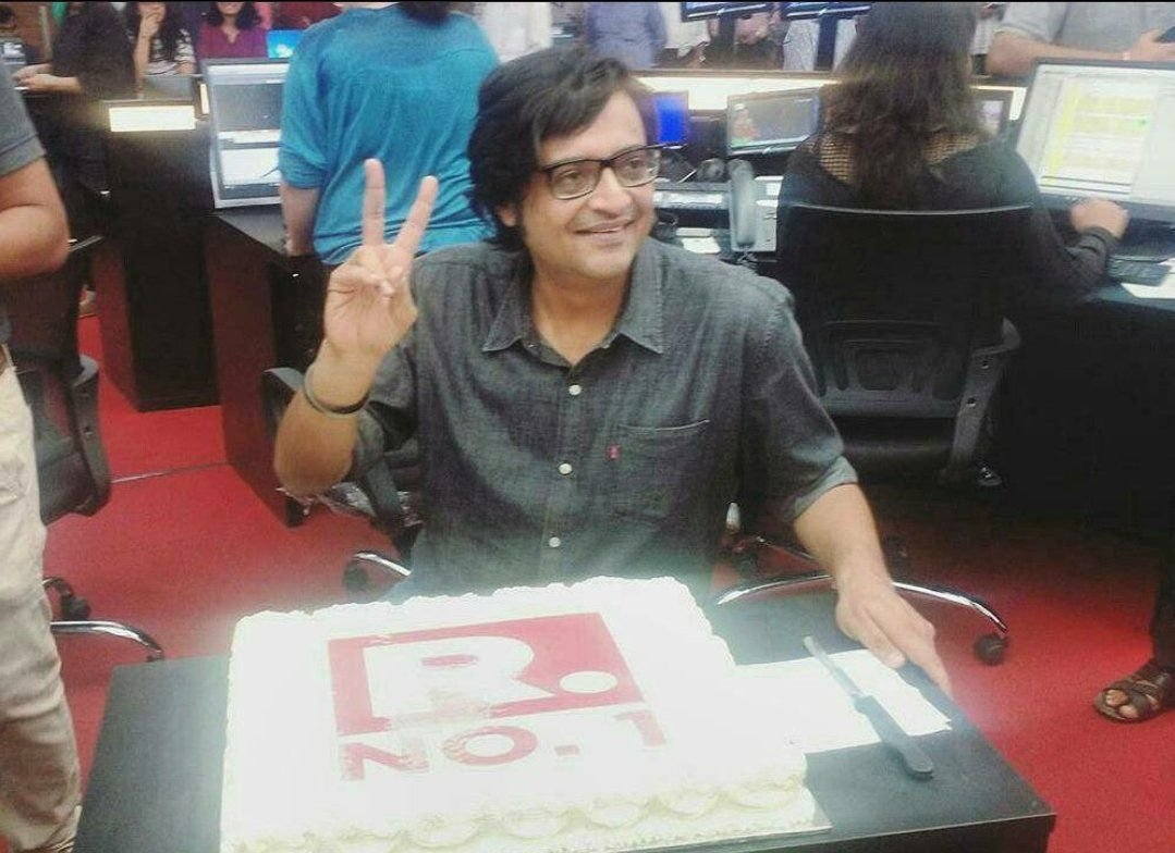 Agree or Disagree of opinion is acceptable but you can't suppress the VOICE of Millions of People, and ARNAB!!  Nation needs more Reporter like him...   More POWER to u Arnab✊💥💞  #ArnabVoiceOfMillions @republic https://t.co/IdhyZXL0vf