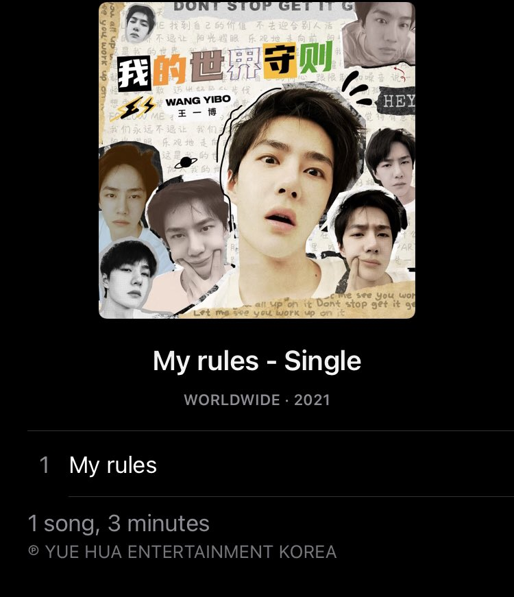 The Rules of My World are now available on both ITunes and Spotify !!!  #WangYibo #TheRulesOfMyWorld #我的世界守则