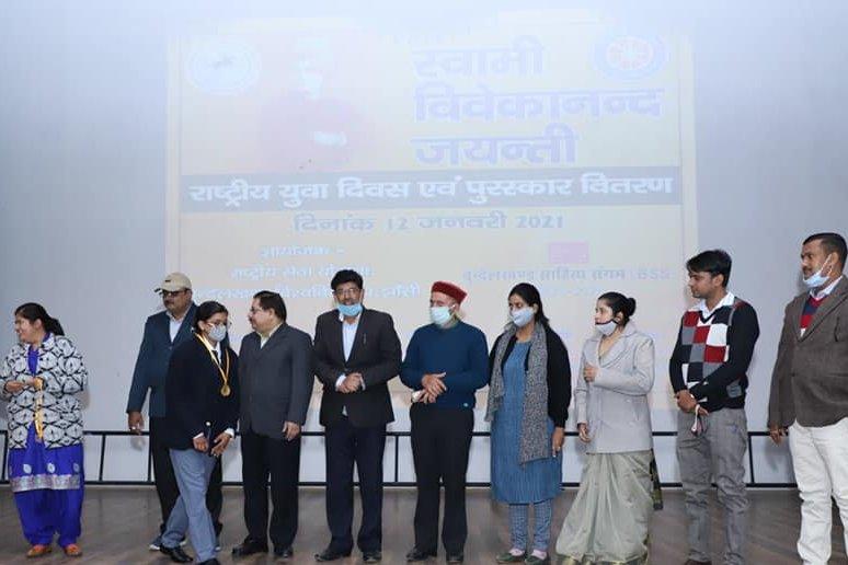 NSS, Bundelkhand University #Jhansi #UttarPradesh  organised programme on #SwamiVivekanandaJayanti  @PMOIndia @YASMinistry @KirenRijiju @RijijuOffice @pibyas @_NSSIndia