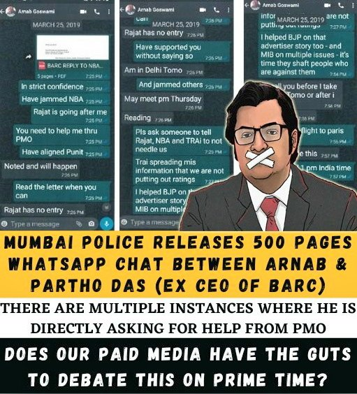 #NationWants2Know This is how you corrupt the media which is strong pillar of our freedom. All #ArnabGoswami prime time debates are sponsored by BJP to favour #BJP ArnabGoswami & Republic Exposed 500 pages of chat leaked. #ArnabGoswamiExposed  #nationwantstoknow #FarmerProtests