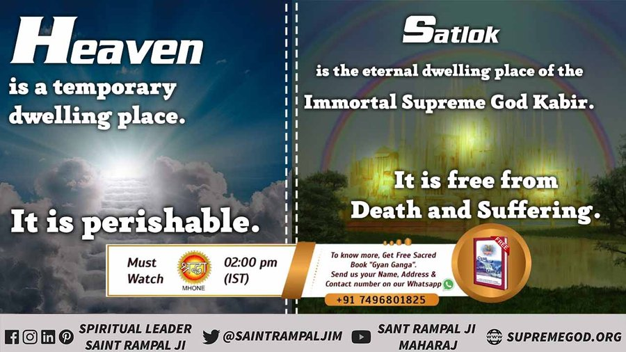 @SaintRampalJiM #GodMorningFriday   SATLOK - In Satlok The Soul Is Free From Birth, Death & Suffering. Vs EARTH - The Living Beings Of Earth Are Not Free From Birth, Death And Suffering. @SaintRampalJiM  Visit Satlok Ashram YouTube Channel #FridayMotivation #ArmyDay2021