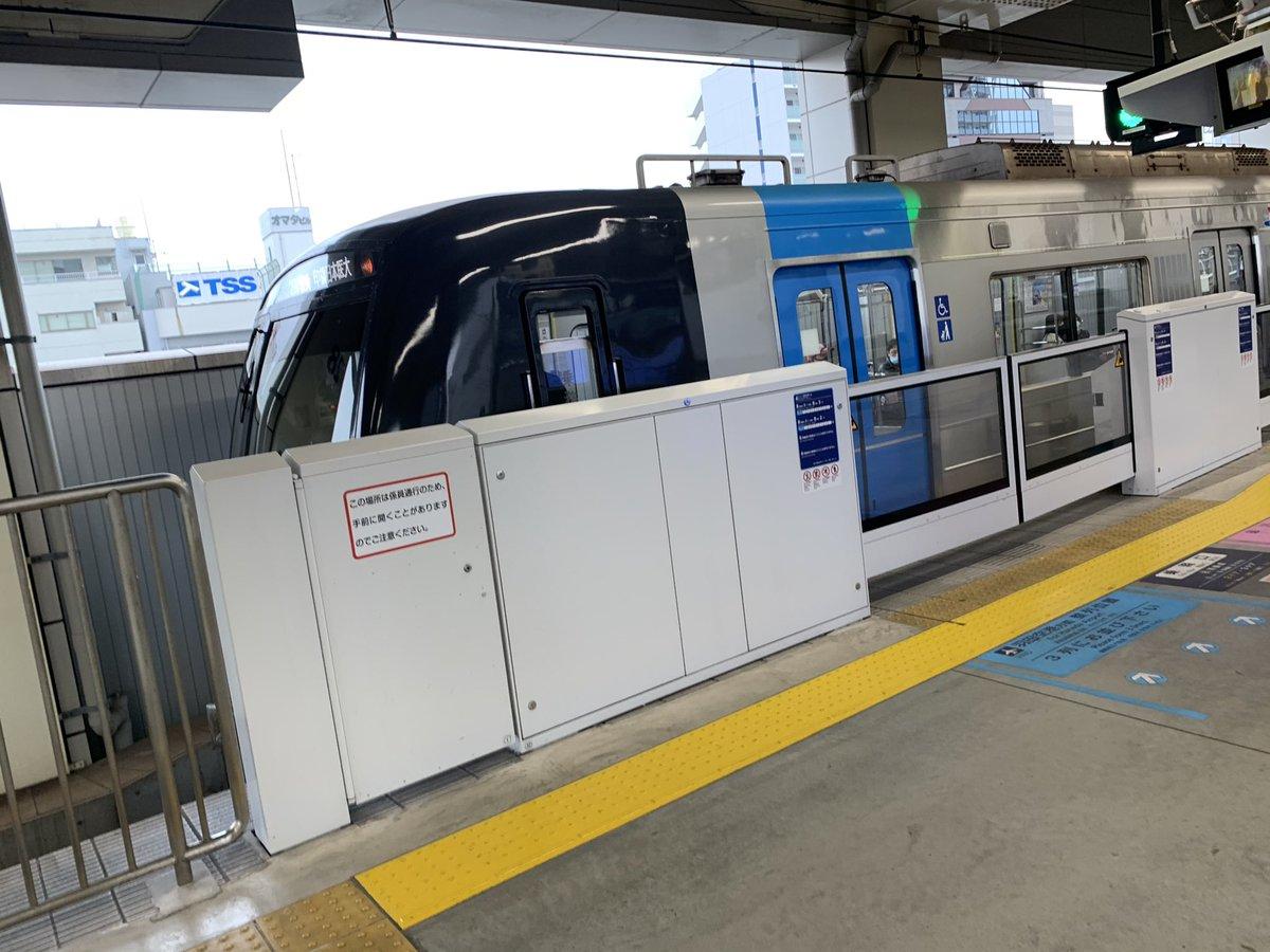 状況 混雑 リアルタイム 新幹線 東海道