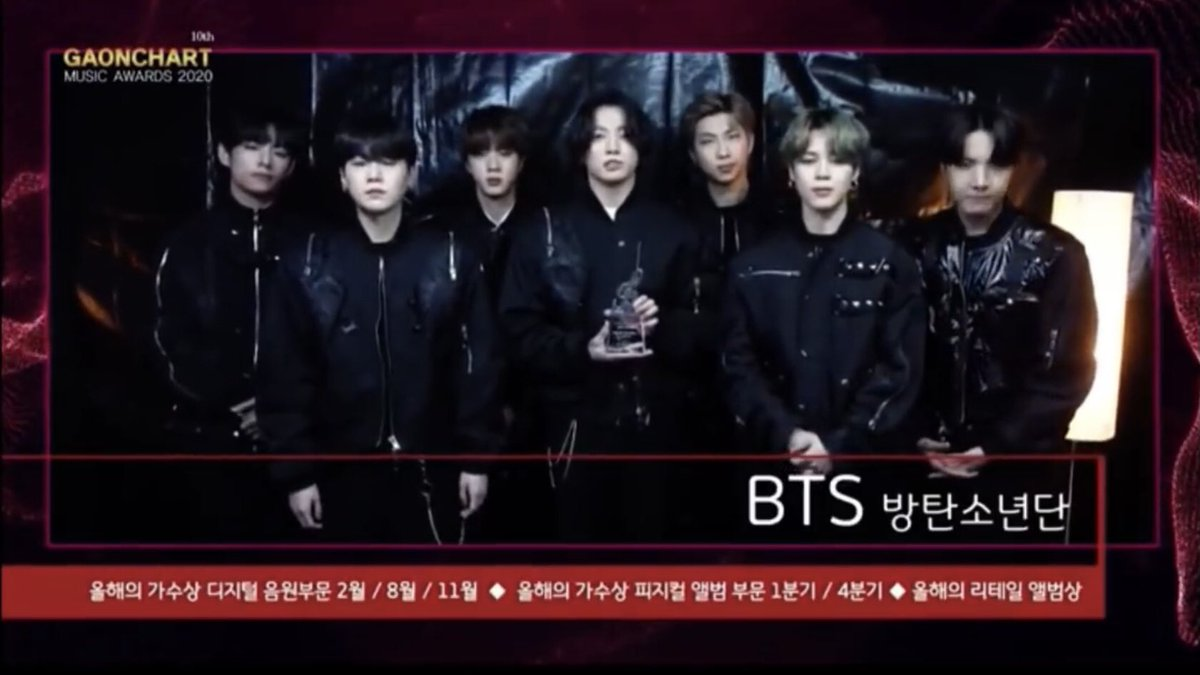 BTS WIN THE RETAIL ALBUM OF THE YEAR @ GAON CHART MUSIC AWARDS 2020 (13....  via @YouTube #BTS #상탄소년단 #방탄소년단 #JUNGKOOK #Jungkook #jungkook #JK @BTS_twt 🏆💜
