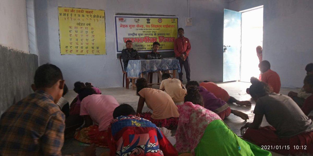 PARTICIPATION Day celebration under #NationalYouthWeek 2021 celebration done by volunteers and staff of Nehru Yuva Kendra by organising Essay and Drawing Competition #WestSinghbhum Chaibasa Jharkhand. #YOUTHDAY2021  #SwamiVivekanandaJayanti  #YuvaShaktiWithModi