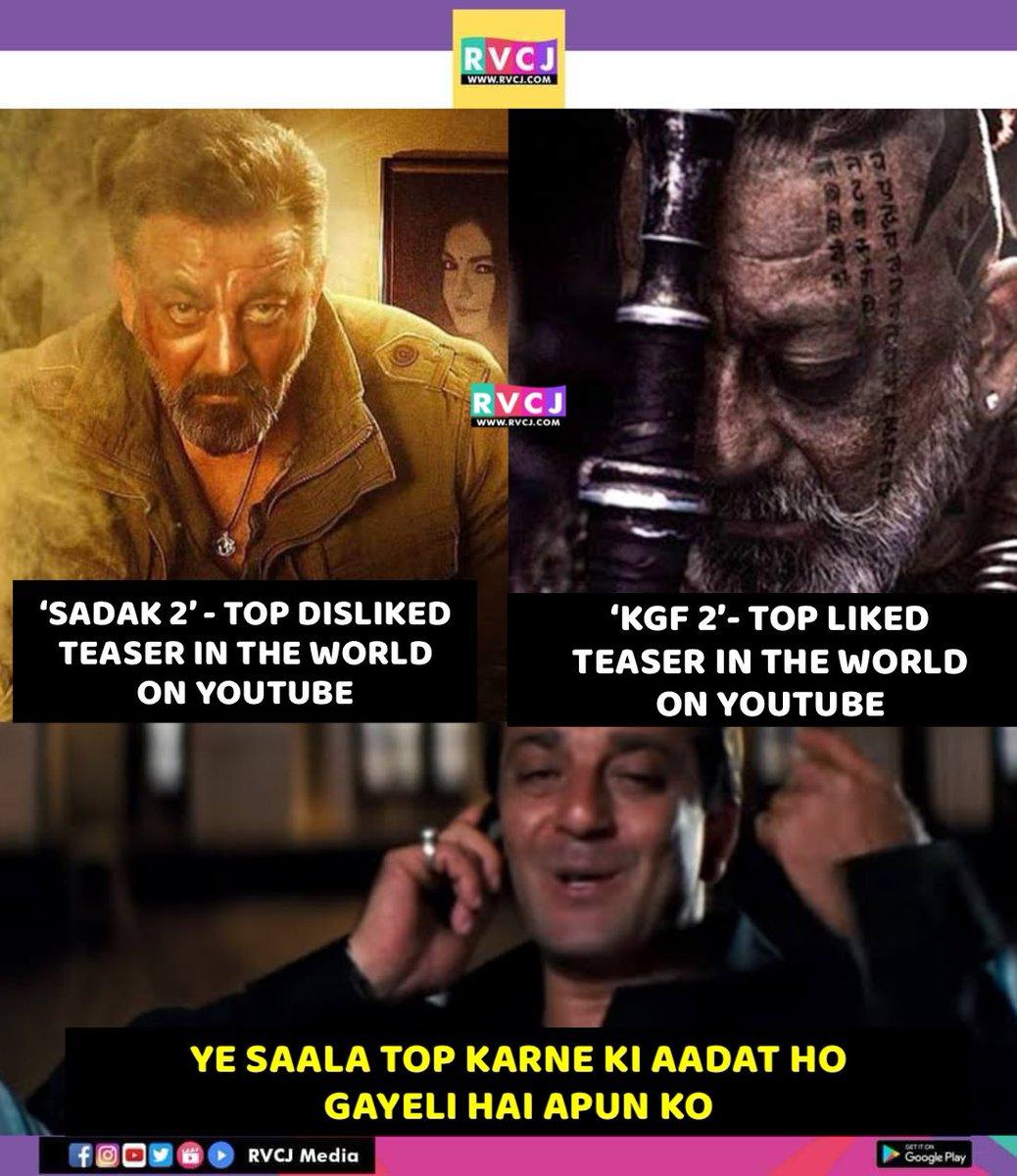 He is part of both movies 😆 @duttsanjay  #sanjaydutt #sadak2 #kgf #kgf2 #kgfchapter2 #bollywood #actor #rvcjmovies