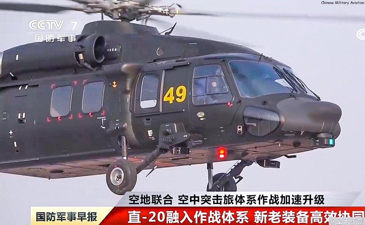 Armée Chinoise / People's Liberation Army (PLA) - Page 39 ErwQUu0XYAATpr8?format=jpg&name=medium