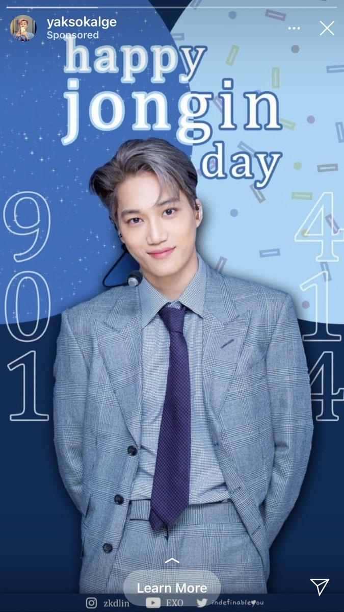 เจอน้องไค 4 #HappyJonginDay