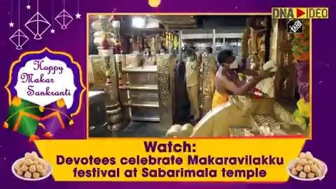 #Watch   Devotees celebrate #Makaravilakku festival at Sabarimala temple   #Kerala #Makaravilakkufestival