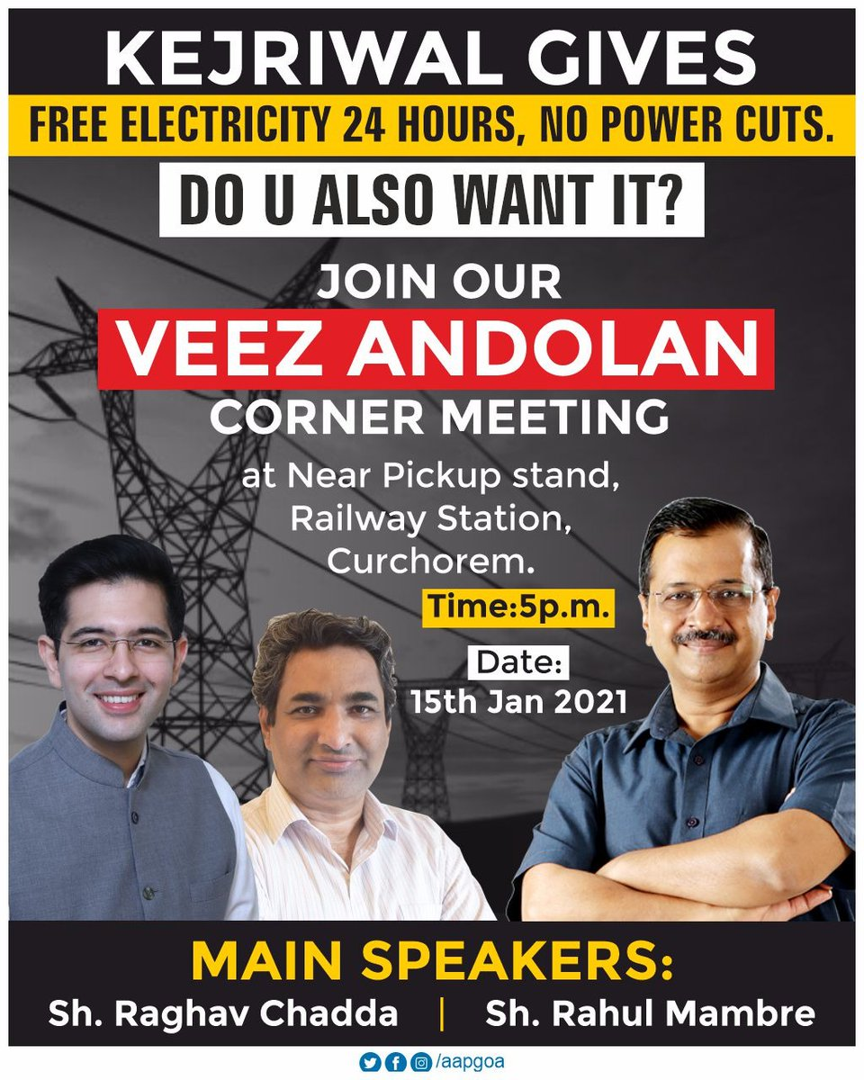 #VeezAndolan meetings of @AAPGoa begin today. Daily 3 to 4 meets will be held across Goa to protest against misgovernance of BJP Govt.  Why can't Sawant give free electricity and uninterrupted power supply.  Attnd #VeezAndolan meets tday at Curchorem, Calgute, Pernem & Panjim