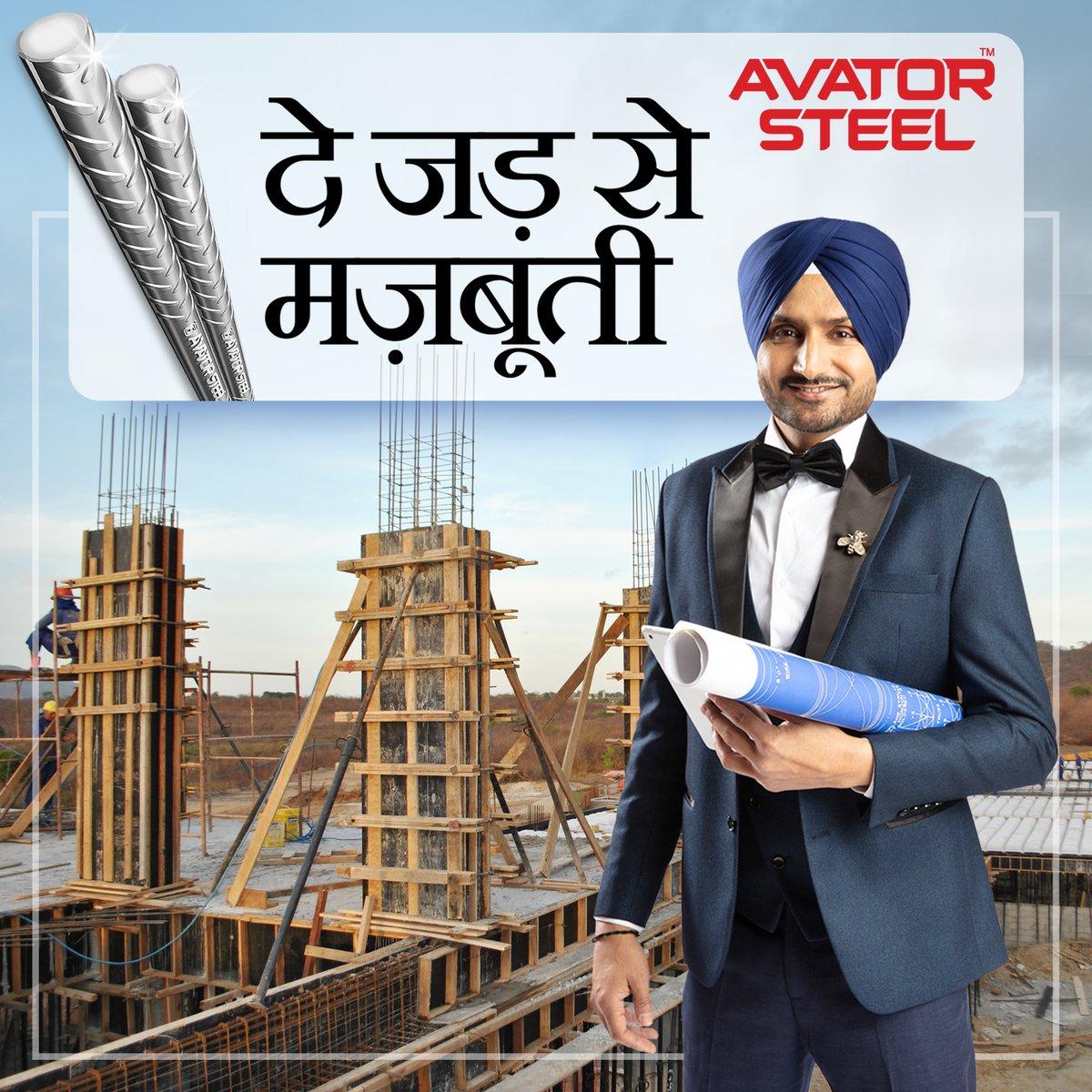 घर टिके सालों-साल जब घर हो जड़ से मज़बूत। #AvatorSteel बनाये आपके घर को भीतर से शक्तिशाली।  #HarbhajanSingh #RustProof #EarthquakeProof  @harbhajan_singh