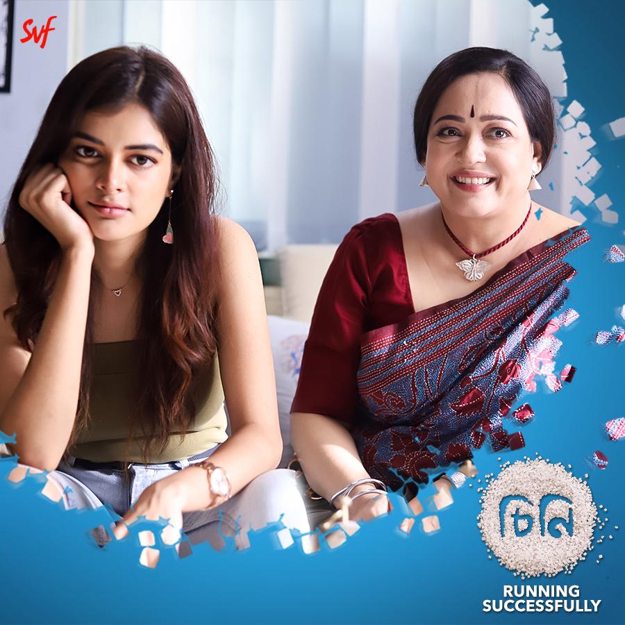 মিষ্টি চিনির perfect combination! 😉  Book your tickets for #Cheeni now:   Film running successfully in theatres. #CinemasAreBack  @madhumitact @AdhyaAparajita @iamsaaurav @talkmainak