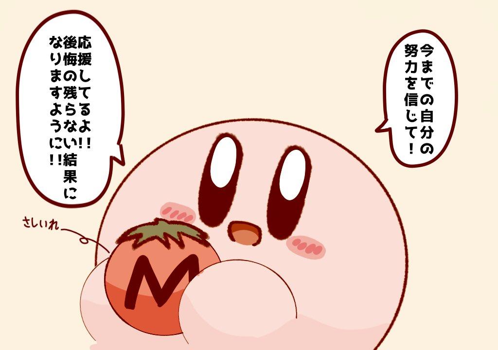 Replying to @Yuzuriha_Yuki4: え、あした共通テスト…!?  うぉぉぉぁ皆さん頑張ってください 草葉の陰から応援しております……🙌✨