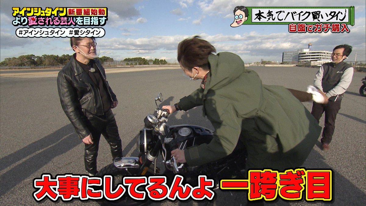 稲田さんの一跨ぎ目を奪う河井さん👏一跨ぎ目も二跨ぎ目も取られてすごい絶妙な表情に…(笑)#愛シタイン