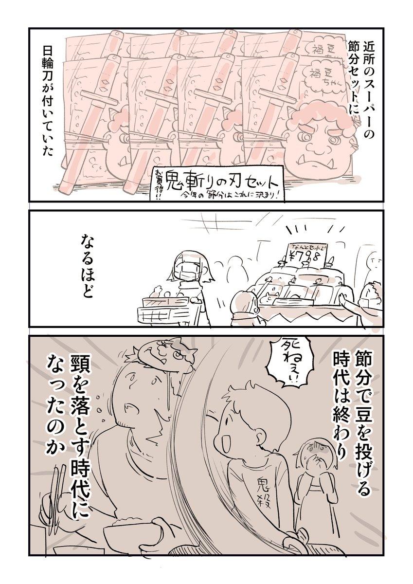 ぬこー様ちゃん@単行本買ってほしいさんの投稿画像