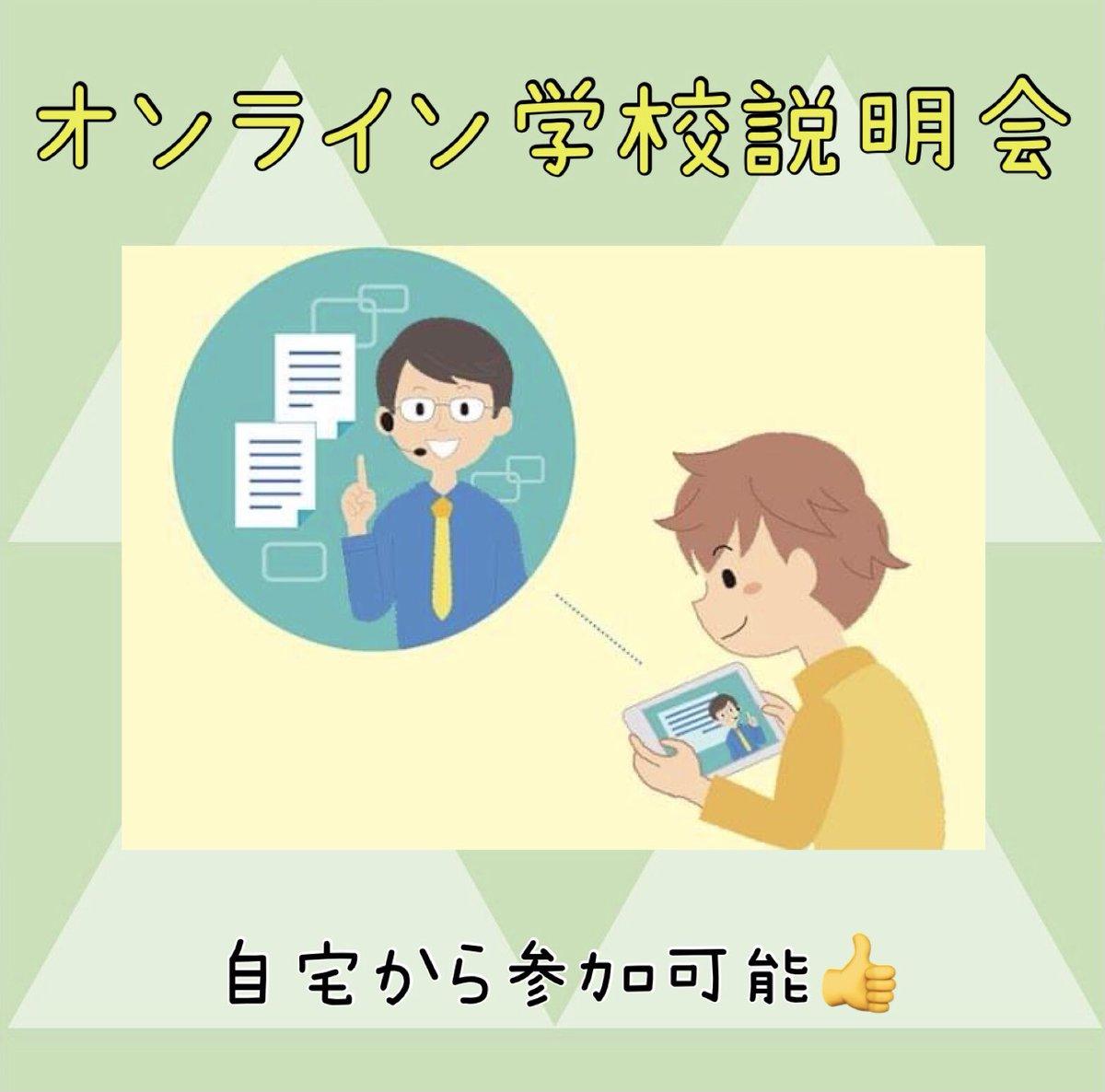専門 学校 東京 学院 情報 工 クリエイター