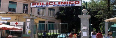 Covid19, focolaio nel reparto di Cardiologia del Policlinico, sospesi i ricoveri - https://t.co/uuHADMkqTb #blogsicilianotizie