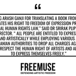 Image for the Tweet beginning: Freemuse and @ICHRI call for