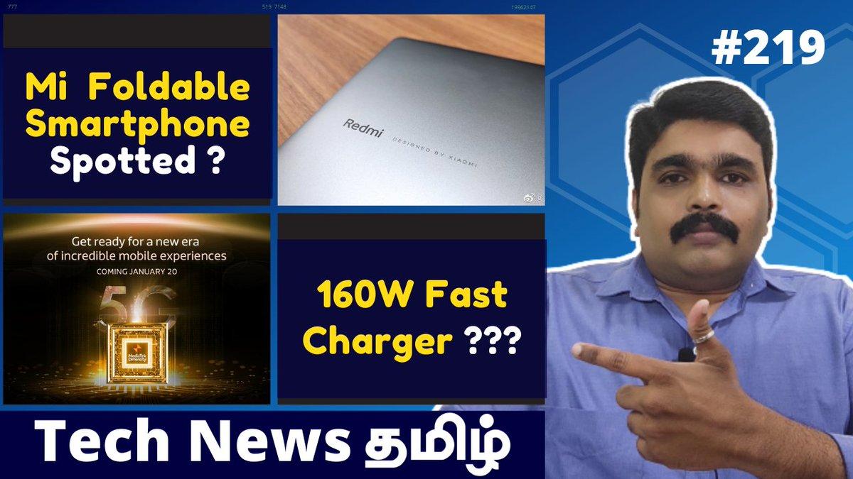 Todays Tamil Tech News is live #MiFold #GalaxyS21 #PocoM3 #RealmeC21 #Vivo  Link :   Feel Free to RT