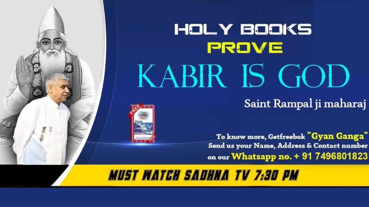 Supreme God Kabir Saheb ji is the destroyer of Sins 🌷🙏🏻   🌸 Sadhna Tv At 7:30pm  🌸 Visit Satlok Ashram YouTube Channel  #FridayThoughts