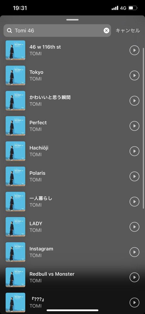 今日からInstagramのミュージックでも TOMIの曲が使えるようになったよ!! みんな、たくさん使って!!