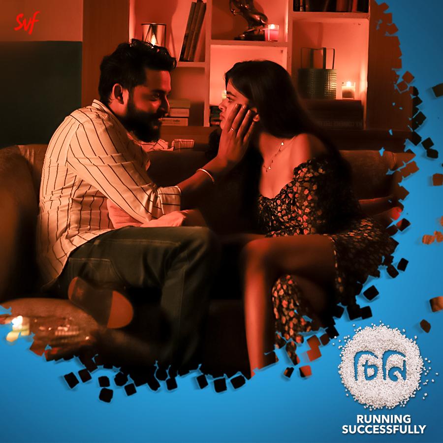 সুখে দুঃখে পাশাপাশি, সুদীপ আর চিনি...  Book your tickets for #Cheeni now:   Film running successfully in theatres. #CinemasAreBack  @madhumitact @AdhyaAparajita @iamsaaurav @talkmainak